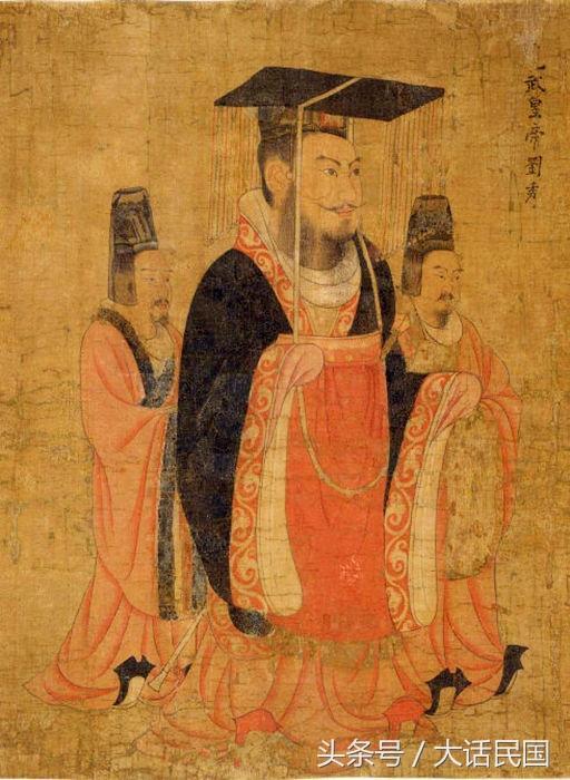 唐代畫家的《歷代帝王圖》為什麼只選擇這13位皇帝? - 每日頭條