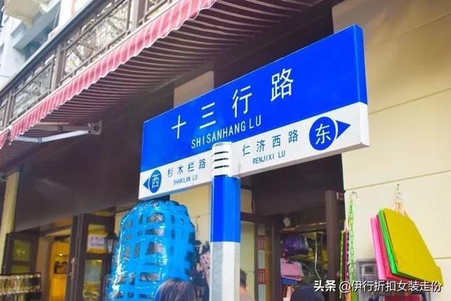 廣州最「平」服裝批發市場,只花100元就能淘到5件冬裝 - 每日頭條
