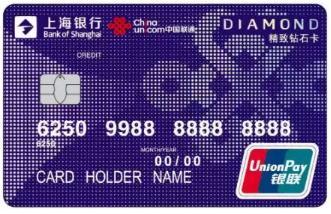 信用卡裡面的普卡金卡白金卡它們之間有什麼區別? - 每日頭條