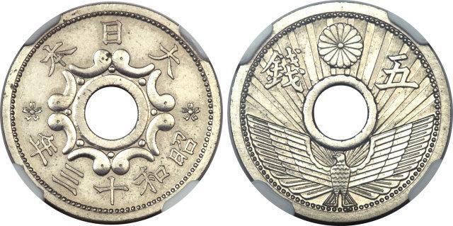 錢的藝術(下)丨西班牙花與當代錢幣造型 - 每日頭條