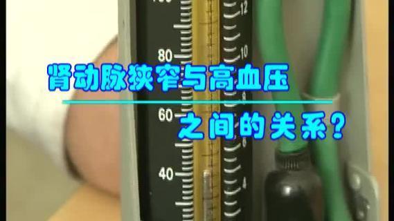 高血壓用藥後血壓仍居高不下。也許是因為這個原因 - 每日頭條