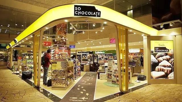 限時限量 您收到多張樟宜機場免稅店的免費優惠券! - 每日頭條