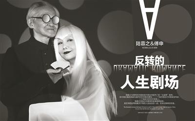 臺灣傳奇藝術夫婦變身「新蘇州人」 - 每日頭條