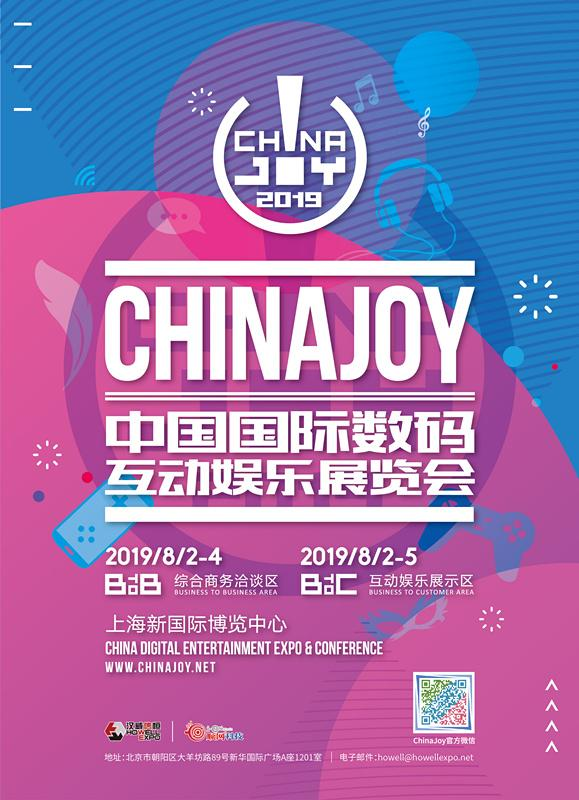 TT語音將亮相2019 ChinaJoyBTOC - 每日頭條