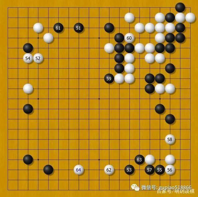 圍棋歷史上最慘烈的對局——吐血的名局 - 每日頭條