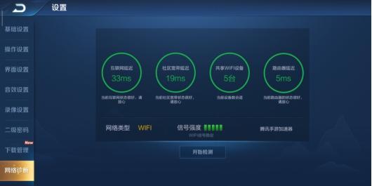 挑戰千兆網速。ROG GT-AC2900電競路由。高速率低延遲只為遊戲 - 每日頭條