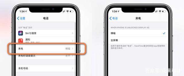 iOS14詳細體驗。這些新功能你發現了嗎? - 每日頭條