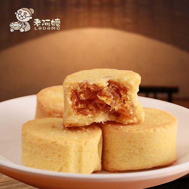 下午茶點酥鬆化口鳳梨酥,聚會時光甜蜜蜜 - 每日頭條