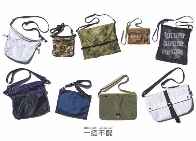 夏天男生該背什麼樣的包?|包袋專題 - 每日頭條