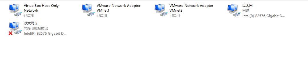 Vmware WorkStation的網卡設置。讓你明白虛擬網卡的應用場景 - 每日頭條