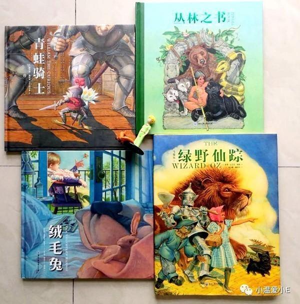 童書 無論歷經多少代人,時間都不會埋沒這些讓人傳誦的童話 - 每日頭條