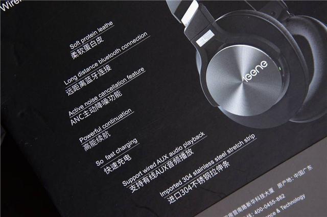 藍牙耳機沒有好音質?擊音K5主動降噪,讓你更安靜的享受音樂 - 每日頭條
