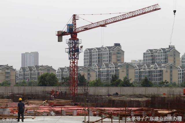 最新江蘇省建築業企業排名,有你公司嗎?廣東建業 - 每日頭條