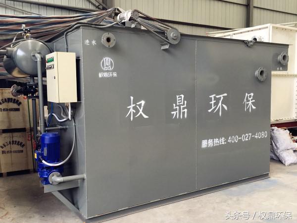 影響廢水處理設備效果的因素有哪些? - 每日頭條