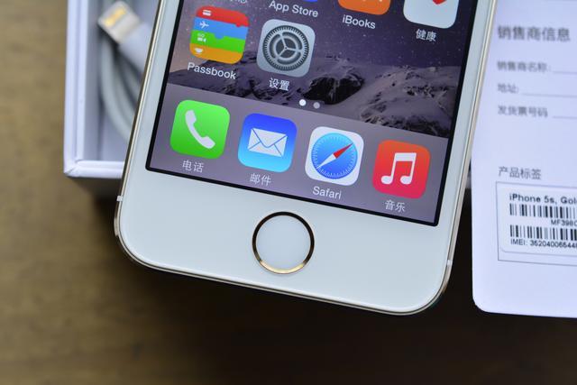 iPhone 5S升級iOS10後究竟卡不卡? - 每日頭條