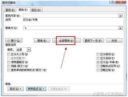 怎樣刪除word空白頁? 刪除word空白頁,四種方法詳解! - 每日頭條