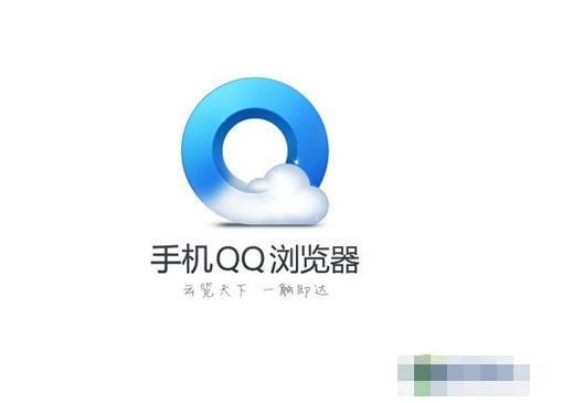 最新中國瀏覽器排名:UC瀏覽器第二,360瀏覽器第四! - 每日頭條