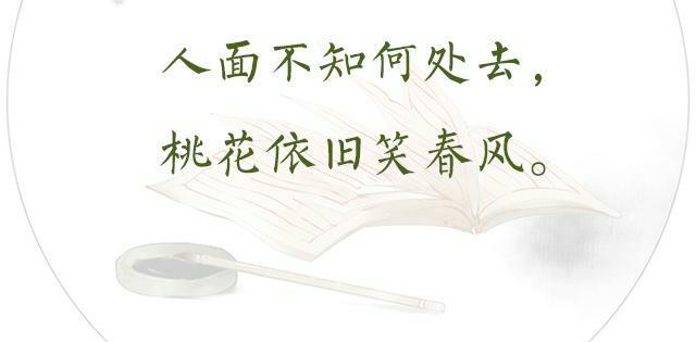 現代人寫的情詩 和 古人 寫的情詩 你們覺得那個更好 - 每日頭條