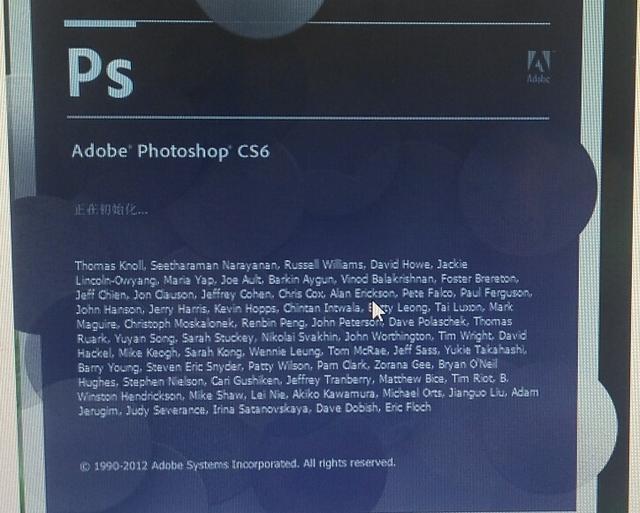 photoshop cs6下載及破解教程 - 每日頭條
