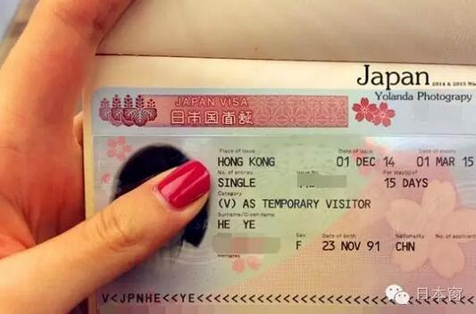 看懂這30個問答.申請日本投資簽證不再茫然! - 每日頭條