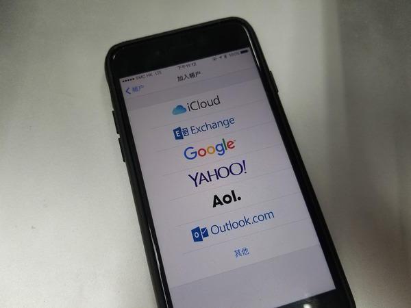 換新 iPhone 必看!手機資料轉移教學 - 每日頭條