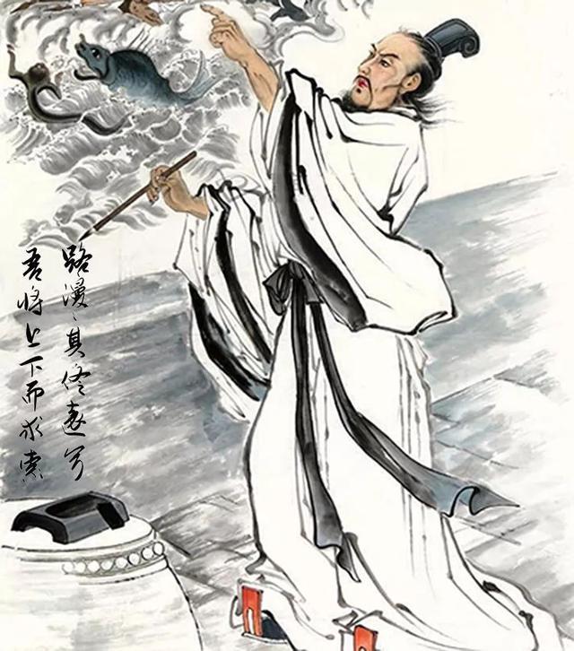 與君「香」伴:先秦時期的香飾 - 每日頭條