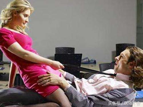 你性福嗎?說說那些醫生推薦的改善性福指數的藥物 - 每日頭條