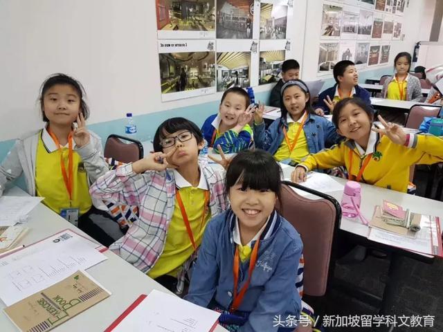 新加坡留學 基礎教育排名亞洲第一?新加坡是怎樣做到的? - 每日頭條