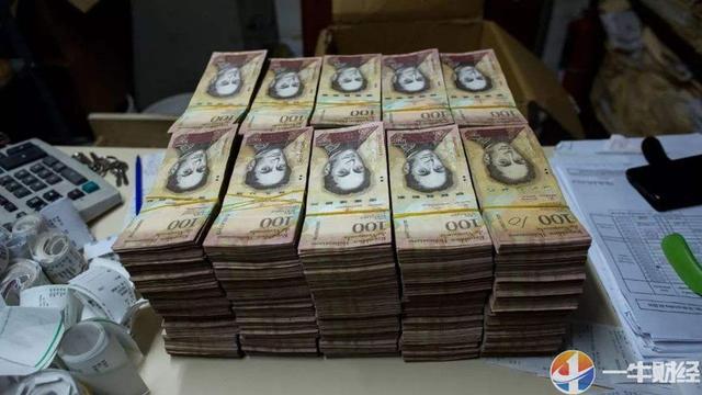 什麼情況?委內瑞拉貨幣貶值94%,簡單來說就是錢印多了,不過當通貨膨脹到一定程度後,原因或馬杜羅總統的這2個消息? - 每日頭條