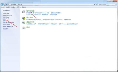 win7系統如何重裝ie瀏覽器 電腦重裝ie瀏覽器方法 - 每日頭條