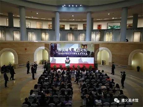 醉美遵義·紅色記憶——慶祝新中國成立70周年美術作品展在陝開幕 - 每日頭條