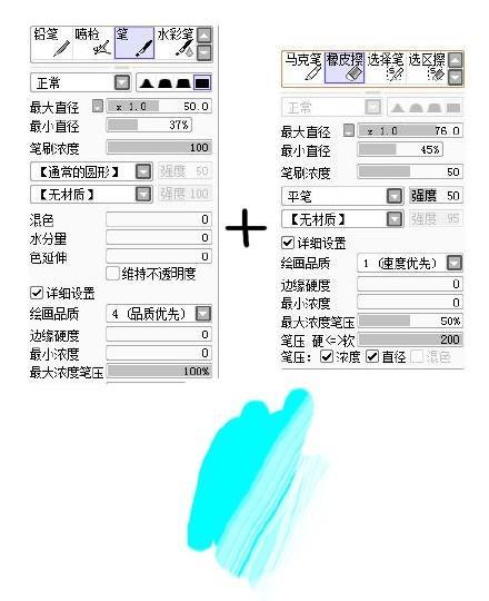 sai筆刷設置參考,DA繪師phantasm分享的sai筆刷 - 每日頭條