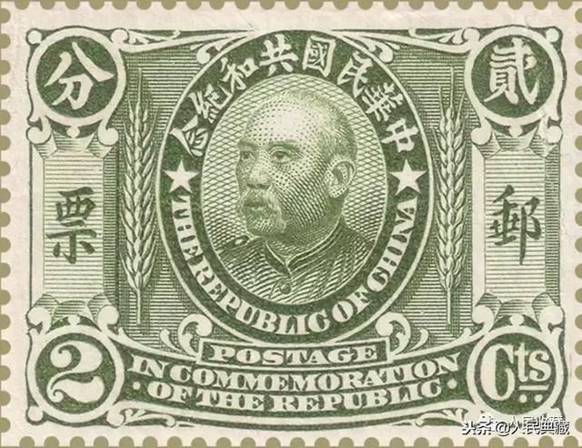 1枚民國郵票拍出623萬!38種天價郵票。每個農村老家都可能收藏! - 每日頭條