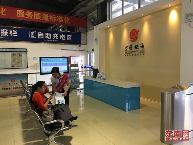 福州華威汽車客運站至長樂機場專線班次加密 每半小時一班 - 每日頭條