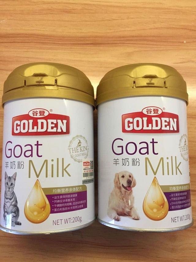 狗狗喝牛奶和羊奶到底有何區別。為何結果差別這麼大 - 每日頭條