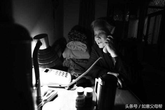 老有所依。空巢老人未來中國的新浪潮 - 每日頭條