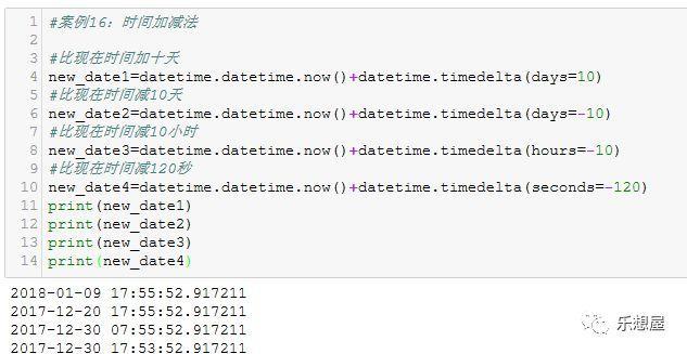 Python模塊知識2:時間日期日曆模塊Time、Datetime、Calendar - 每日頭條