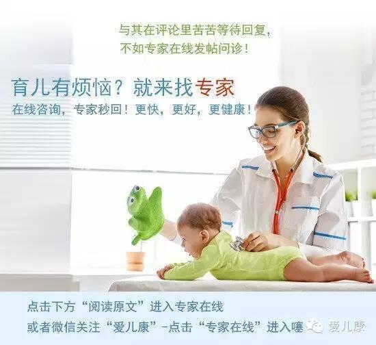 怎麼調整寶寶頭型。怎麼防止寶寶把頭睡偏呢? - 每日頭條