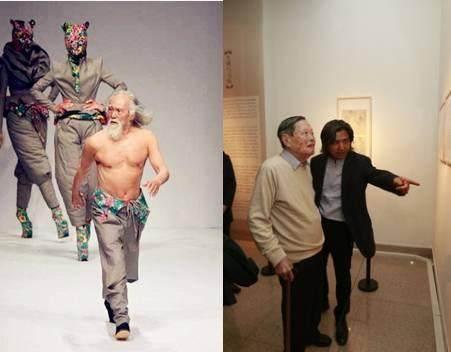 80歲老人健身與不健身的區別! - 每日頭條