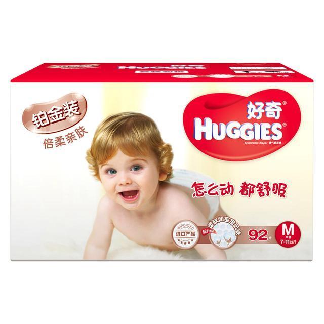 不要紅屁屁,適合5-9個月寶寶紙尿褲推薦 - 每日頭條
