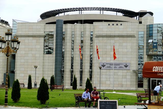此馬其頓 非彼馬其頓(一)——巴爾幹之馬其頓 - 每日頭條