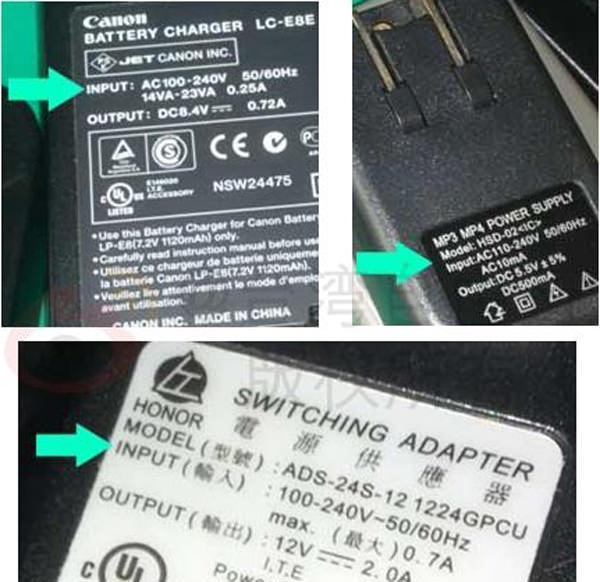 臺灣的通用電壓是多少? - 每日頭條