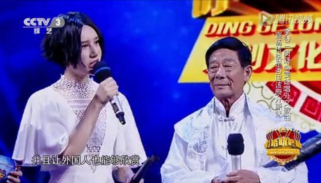 尚雯婕法語唱三國名段遭李谷一痛批當即犟嘴 喝彩的趙忠祥好尷尬 - 每日頭條