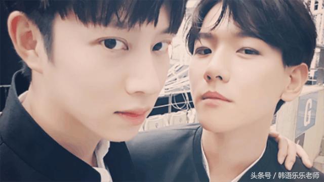EXO會怕上韓綜《認識的哥哥》伯賢甜嘴「我們希澈哥最帥了~」 - 每日頭條