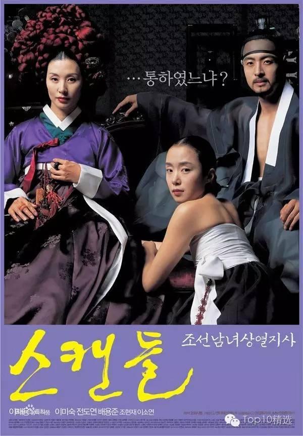韓國10大最經典的大尺度電影。看哭了有色的眼睛 - 每日頭條
