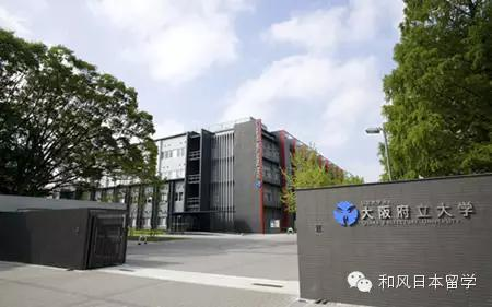 日本國立,公立,私立大學有什麼區別? - 每日頭條
