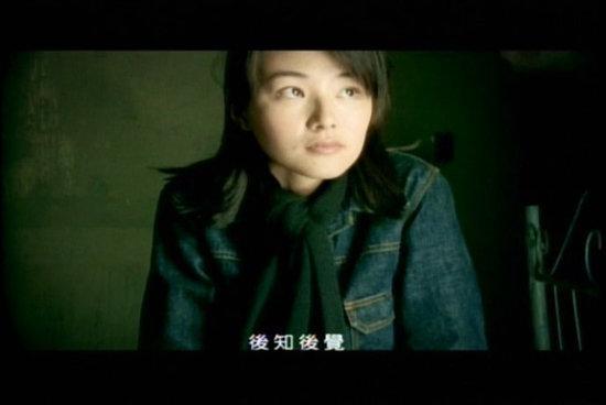 她曾是偶像劇女王周杰倫MV女主角,如今竟變成這樣 - 每日頭條