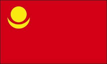 歷史今天:1911年12月29日。外蒙古脫離清朝建立大蒙古國 - 每日頭條
