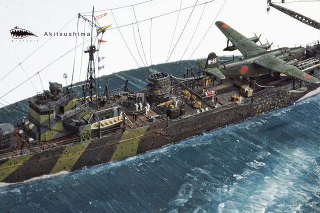 中國大型水上飛機參軍還缺載艦。這種軍艦或可成水機母艦 - 每日頭條