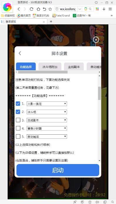 遊戲蜂窩iOS正版《愛蜂窩》上線AppStore 黑科技零門檻清日常升級 - 每日頭條